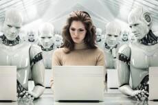 Напишу и размещу статью со 100% попаданием в поисковые машины 4 - kwork.ru