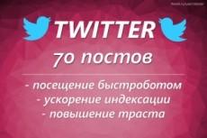 Подключить домен к почте яндекс или mail.ru 10 - kwork.ru