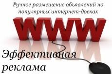 Перенесу Wordpress сайт на другой хостинг и настрою работу сайта 17 - kwork.ru