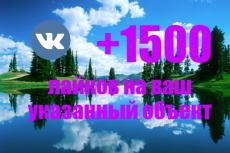 Размещу Вашу рекламу у себя в сообществе Google+ 13 682  подписчиков 24 - kwork.ru