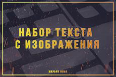Оформление сообщества VK. Обложка + аватар + шаблон для постов 17 - kwork.ru