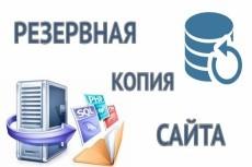 Разработка новой страницы Вакансии согласно тех. задания. Битрикс 35 - kwork.ru