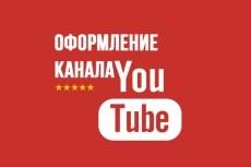 Разработка логотипа 27 - kwork.ru