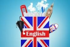 Помощь в решении контрольных и домашних заданий по английскому  языку 3 - kwork.ru