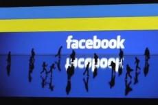Создам сообщество в фейсбуке с 50 постами за 2 дня 8 - kwork.ru