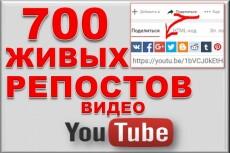 Реклама в Твиттере/Инстаграме 5 - kwork.ru