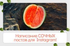 Регистрация аккаунтов Вконтакте и заполнение личной страницы 34 - kwork.ru