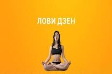 Курс - Продающий Копирайтинг + Бонус 36 - kwork.ru