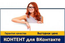 Создам событийный баннер для соцсетей. Яркий, цепляющий, продающий 28 - kwork.ru