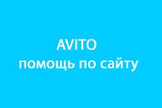Работа в Excel 17 - kwork.ru