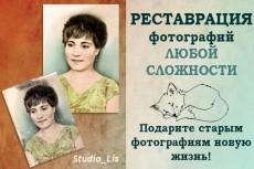 Удалю фон 8 - kwork.ru