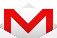 Email-рассылка. Разошлю 1000+ писем по вашей базе 4 - kwork.ru