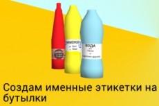 Создам изображения для игры 31 - kwork.ru