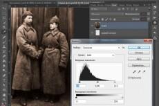 Удаление фона 3 - kwork.ru