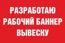 Разукрашу черно-белое фото 4 - kwork.ru