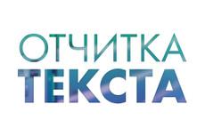 Озвучу любой текст. Профессиональный диктор 3 - kwork.ru