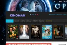 Продам сайт СМИ + 8000 контента, автонаполнение, english 55 - kwork.ru