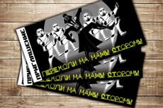 Сделаю  три  обложки  для  электронной  книги 10 - kwork.ru