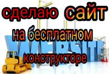 Качественно и красиво оформлю канал на Youtube 3 - kwork.ru