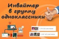 Красивые письма в рассылку бесплатно и без ограничений 18 - kwork.ru