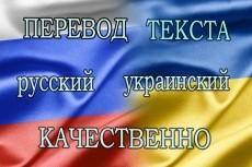 Наберу текст, редактирую, транскрибация, любой формат 5 - kwork.ru