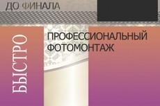 Создам презентацию 36 - kwork.ru