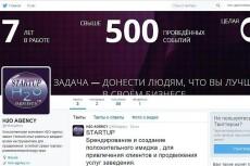 100 живых людей гарантировано вступят в вашу группу Вконтакте 4 - kwork.ru