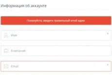 Разработка плагина для Counter-Strike 1.6 4 - kwork.ru