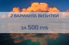 Создание landing page, копирование, настройка 8 - kwork.ru