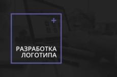 Оформление ваших сообществ вконтакте 15 - kwork.ru