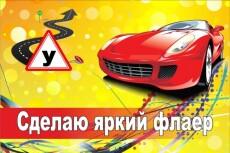 Сверстаю книгу 27 - kwork.ru