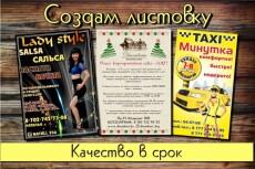 Создам три варианта Вашего логотипа 32 - kwork.ru