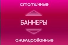 Создам дизайн сайта 12 - kwork.ru