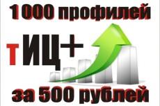 Сделаю крутой лендинг (главную сайта) на html5  (2 в 1 полная и моб. версия) 7 - kwork.ru