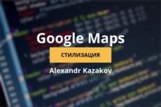 Адаптивная верстка. html5, CSS3, jQuerry, Bootstrap 7 - kwork.ru