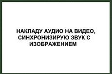 Сжатие видео (аудио) 3 - kwork.ru