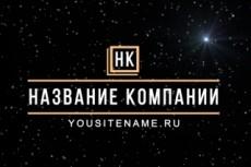 Видео открытка к Дню рождения 18 - kwork.ru