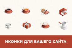 Нарисую эксклюзивный дизайн для Вашего сайта 20 - kwork.ru
