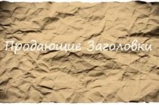 Установка приложений с Facebook 200 выполнений 5 - kwork.ru