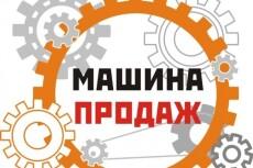 Создам контент для туристического сайта 10 - kwork.ru