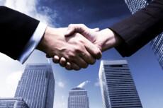 Ведение бухгалтерии малых предприятий и ИП, все онлайн 35 - kwork.ru