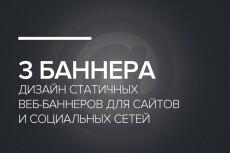Оформлю группу вконтакте 23 - kwork.ru