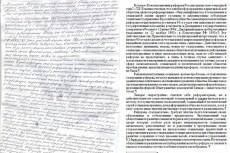 сделаю landing page 5 - kwork.ru