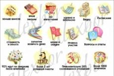 Иллюстрации и рисунки 32 - kwork.ru