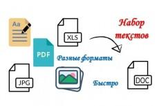 Нарезка, обрезка, склейка видео 26 - kwork.ru