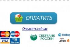 Сайт за час 9 - kwork.ru