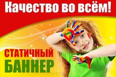 Сделаю favicon (иконку) для сайта 32 - kwork.ru