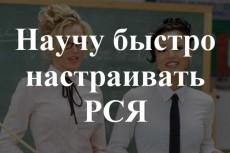 проведу аудит рекламной кампании в Яндекс Директ 7 - kwork.ru