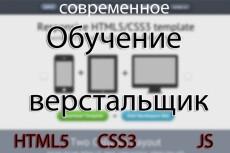 Обучение Yii2 3 - kwork.ru