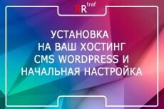 Ведение Google Adwords 1 неделя (7 дней) 8 - kwork.ru